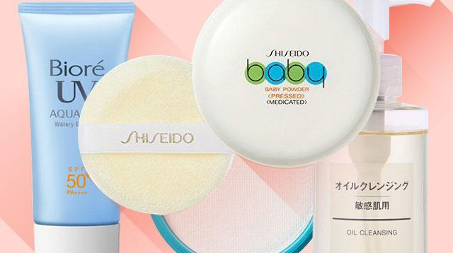 japanese beauty products