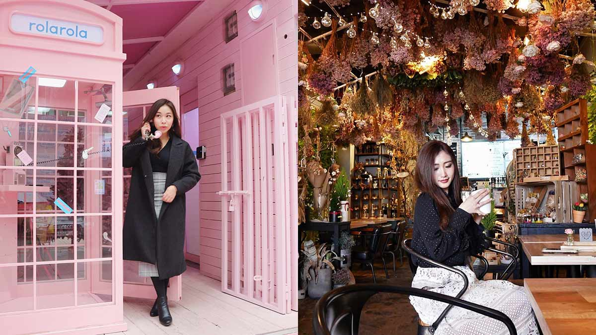 Pretty Stores And Cafes In Seoul Korea