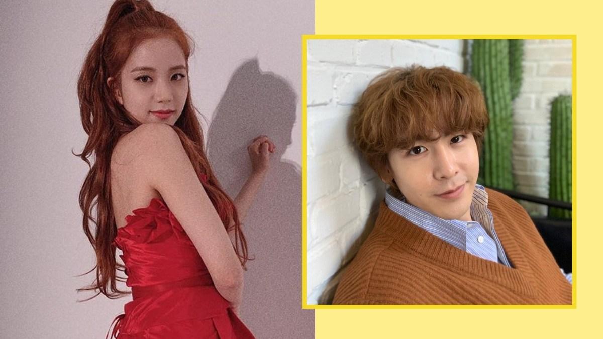 BLACKPINK's Jisoo And 2PM's Nichkhun To Appear On Arthdal