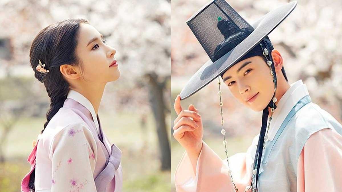 WATCHER & Rookie historian Goo hae ryung / PREMIÈRES IMPRESSIONS