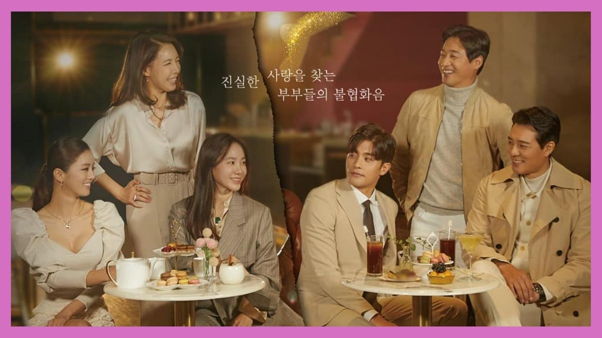 Image result for Love (Marriage And Divorce) kdrama poster