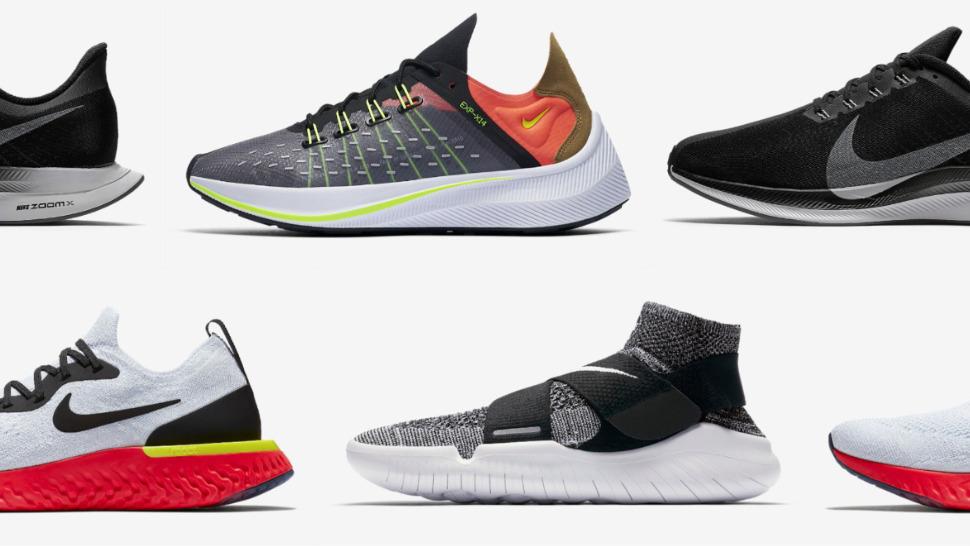 1ec678ce5b13e Nike Pegasus