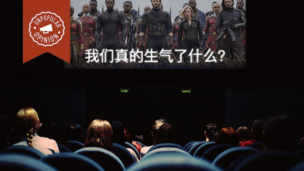 Will Endgame Become Subtitle Avengers – Migliori Pagine da Colorare