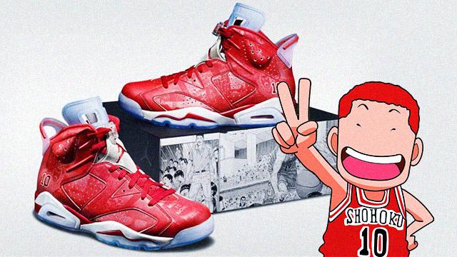 b595e1364e72a8 10 Anime-Inspired Kicks For Every Sneaker-Loving Otaku