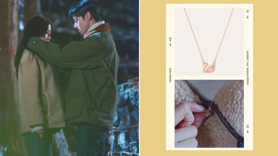 The Exact Necklace Cha Eun Woo Gave Moon Ga Young On