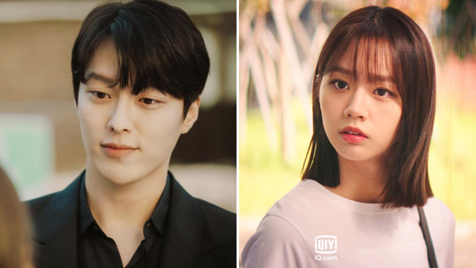 My Roommate Is A Gumiho: Cast, Release Date, Plot