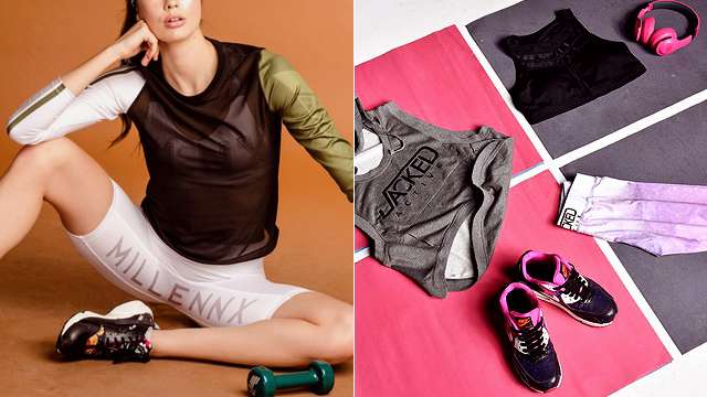 7f1b799c8f 10 Online Activewear Stores for Your Fitness Goals
