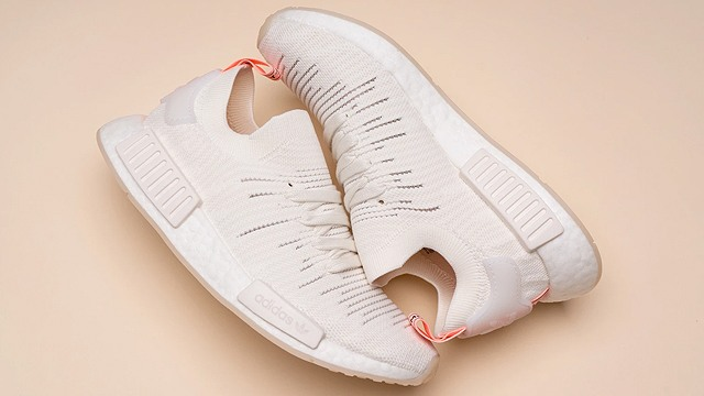 bdb8019402071 Adidas NMD R1 STLT Primeknit in Cloud White