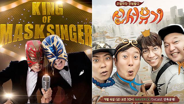 10 Funny Korean Variety Shows