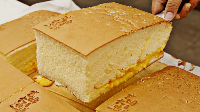 Heres Why These Fluffy Sponge Cakes Are So Popular In Malaysia