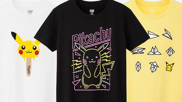 9668ec0a Check Out Uniqlo's Pokémon T-Shirts