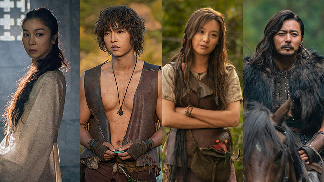 Image result for Arthdal Chronicles