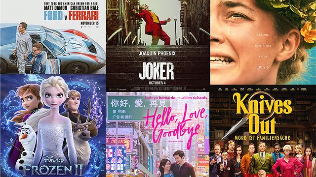 Best Movies Released in the Philippines in 2019