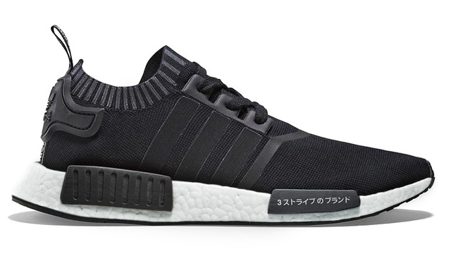b65a8b2494a1 Sneakerheads are going a little crazy over the new Adidas NMD