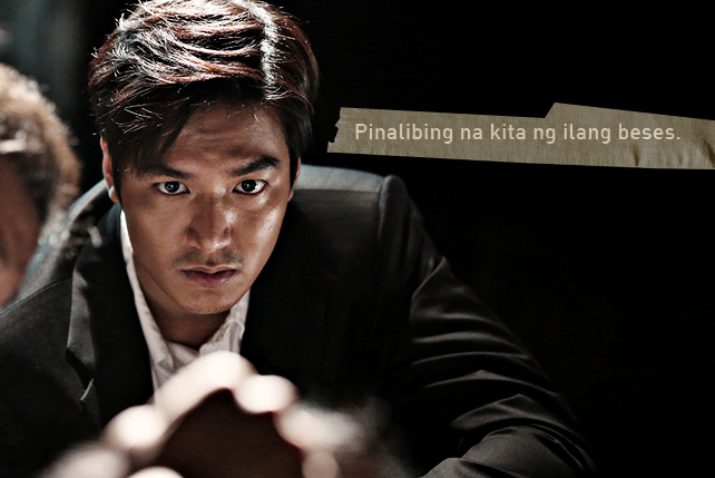 gangnam blues full movie tagalog