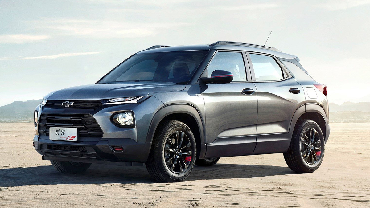 Chevrolet Trailblazer, Tracker 2019: Specs, Prices, Features