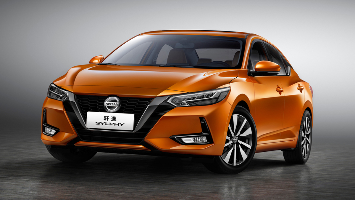 Nissan Sylphy 2019 Specs Prices Features
