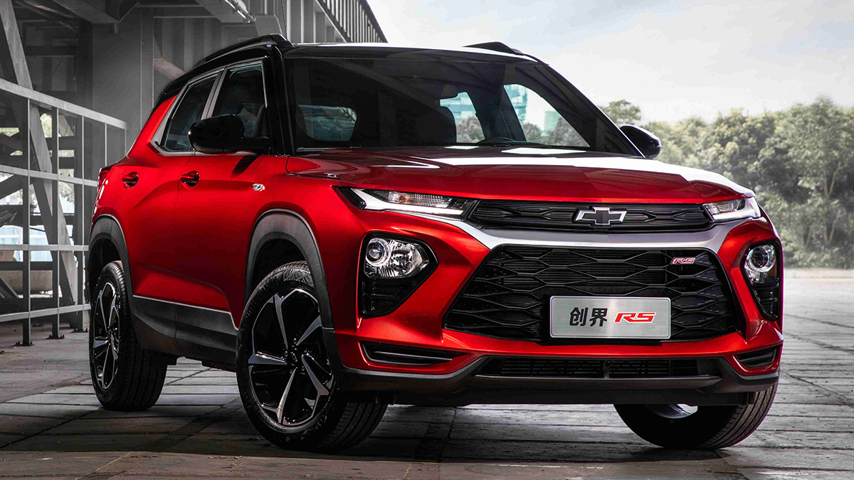 2020 Chevrolet Trailblazer: Specs, Prices, Features