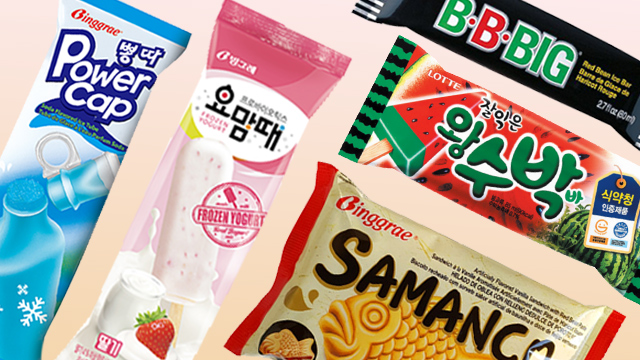 We Have A Guide To Korean Ice Cream