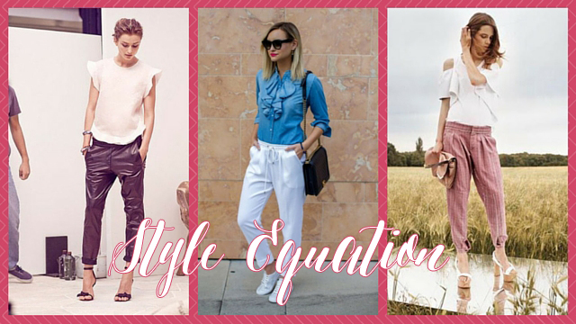 Style Equation: Ruffles + Jogger Pants