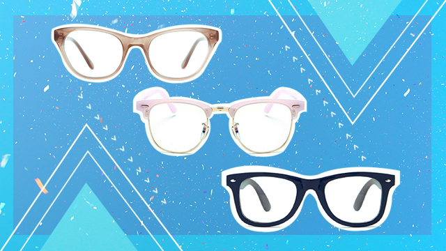 10 Specs that are Surprisingly Cool and Chic
