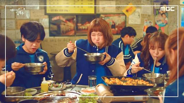 Eat Like Weightlifting FairyKim Bok Joo's Squad