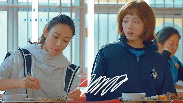 Craving Korean After Binge-Watching Weightlifting Fairy Kim Bok Joo?