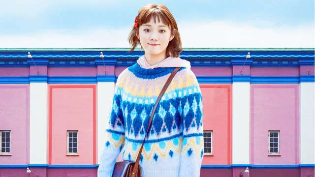 This Is the Non-Negotiable Beauty Must-Have of Lee Sung Kyung