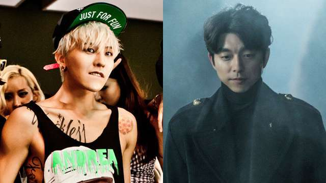 LOL, BIGBANG's G-Dragon Parodies Goblin