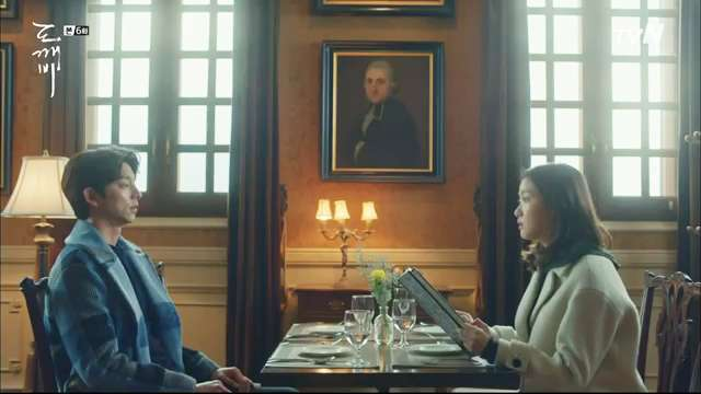 You Can Now Visit That Romantic Restaurant Featured on Goblin