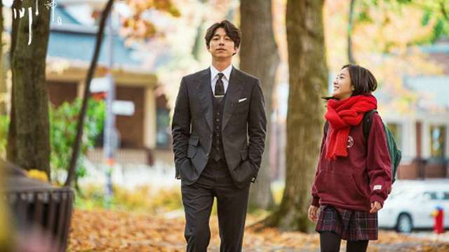 6 Things from 'Goblin' We Wish Were Real