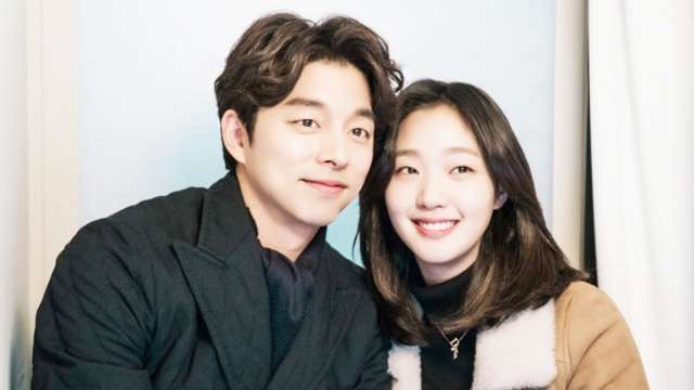 Have Goblin Stars Kim Go Eun and Gong Yoo Been Dating Since December?