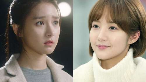 Park Min Young Admits To Plastic Surgery