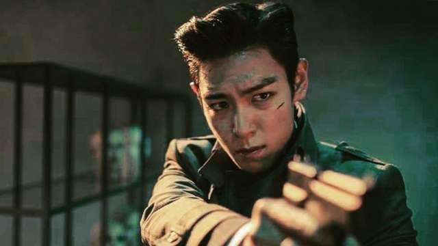 Big Bang's T.O.P. Has Been Accused of Smoking Pot