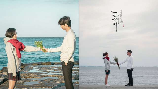 This Couple's Photos Were Inspired By Their Favorite Korean Dramas