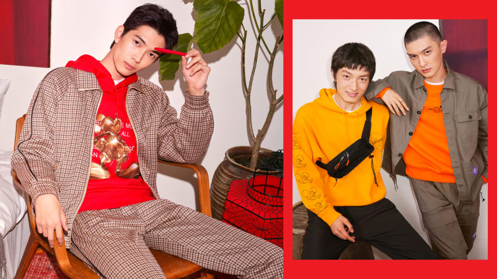 How to Wear Lucky Clothes for Chinese New Year, According to H&M