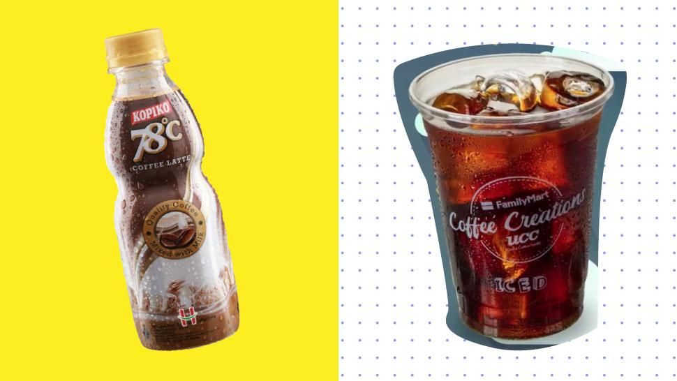 The Best Convenience Store Coffee Beverages 'Pag Tipid Mode Ka