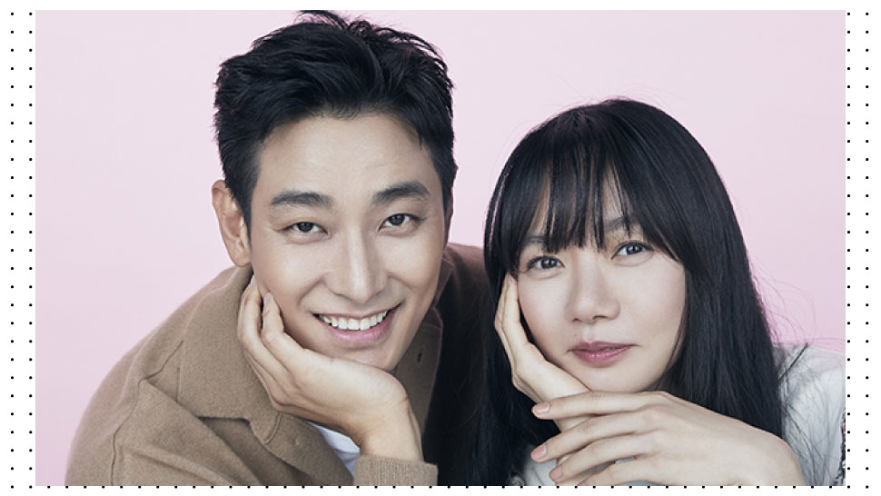 This Is What Ju Ji-Hoon Has To Say About Doona Bae In Kingdom