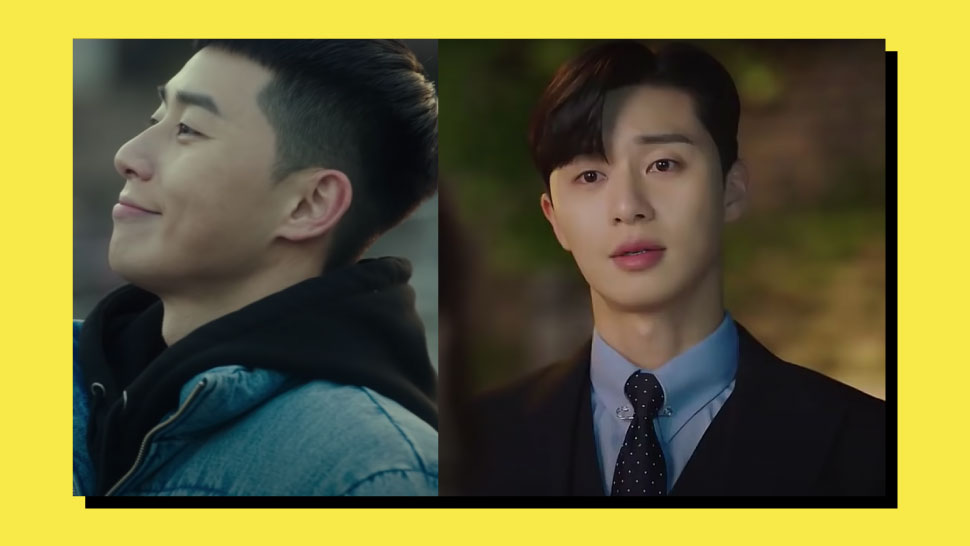It Looks Like Most Pinoys Are Watching Park Seo Joon Dramas On Netflix Right Now