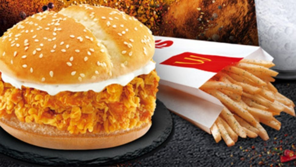 McDonald's Just Released A Spicy Chicken Burger AND Shake Shake Fries Flavor