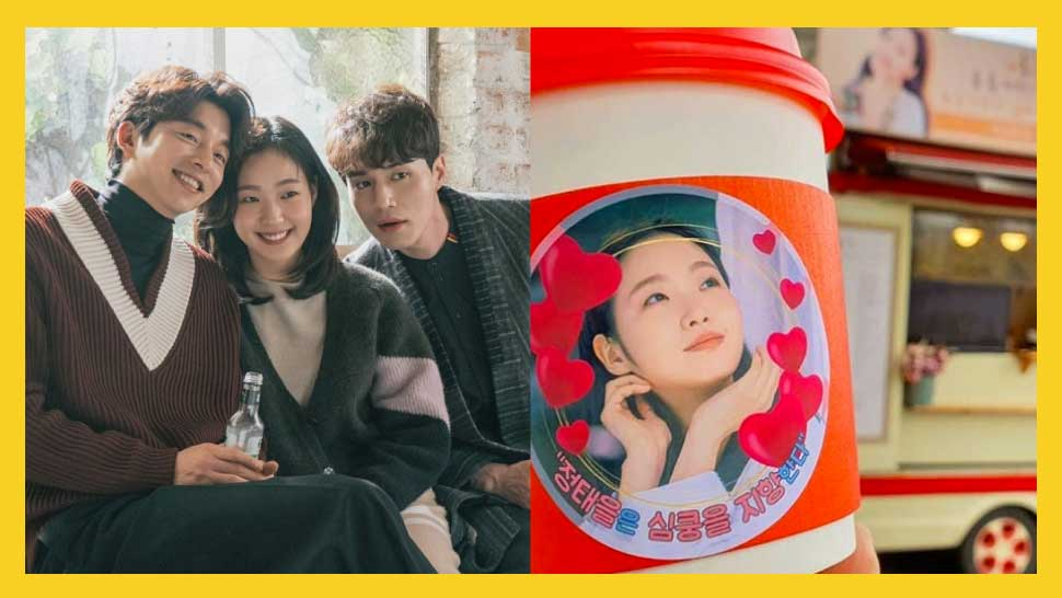 Gong Yoo, Lee Dong Wook Sent A Coffee Truck To Kim Go Eun During 'The King: Eternal Monarch' Filming