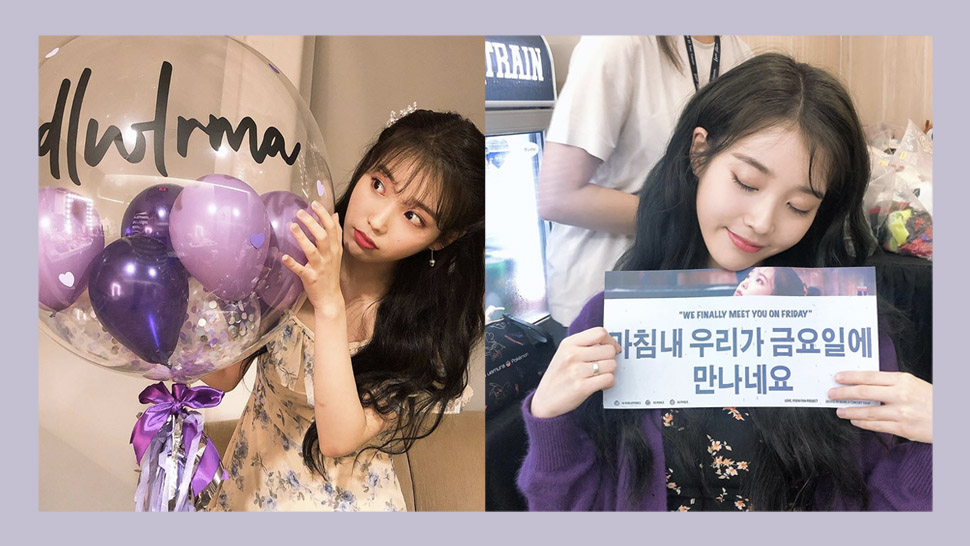 Awww! IU Calls Manila 'City Of Passion' And Plans To Come Back