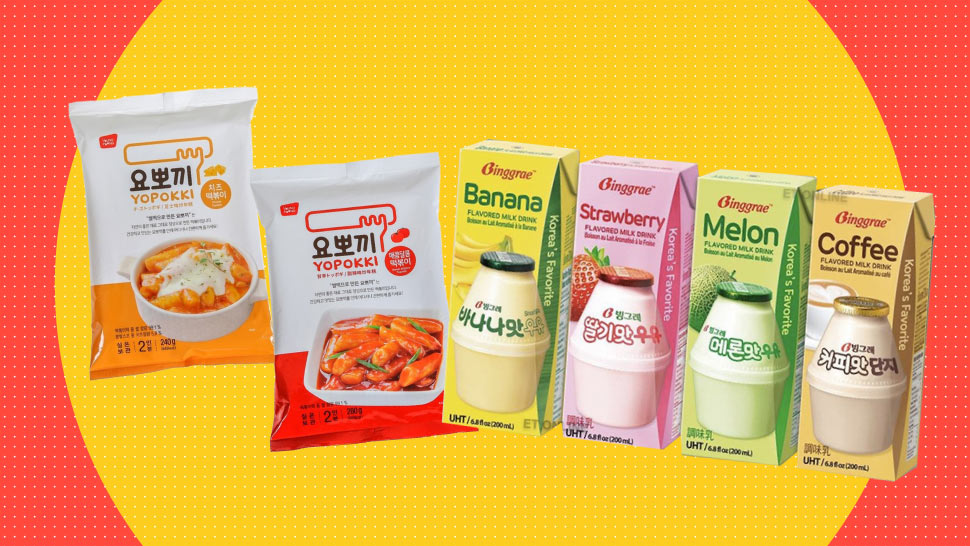 All The Items To Check Out When You Explore A Korean Grocery