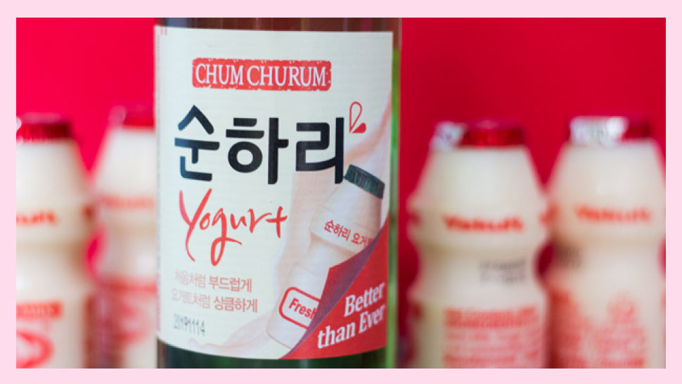 This Yogurt-Flavored Soju That's Available Locally Is A Dream Come True