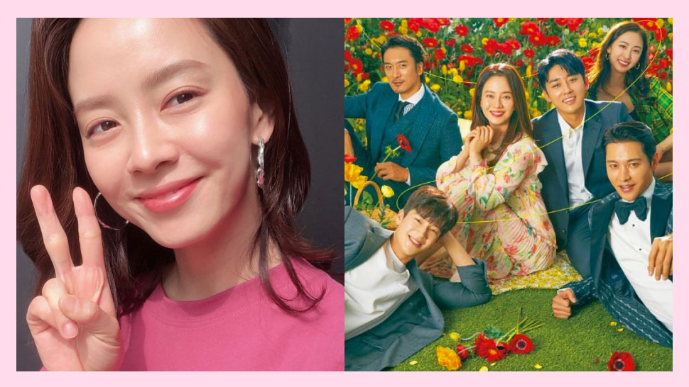 What We Know About Netflix's New *Heartwarming* K-Drama 'Was It Love?'