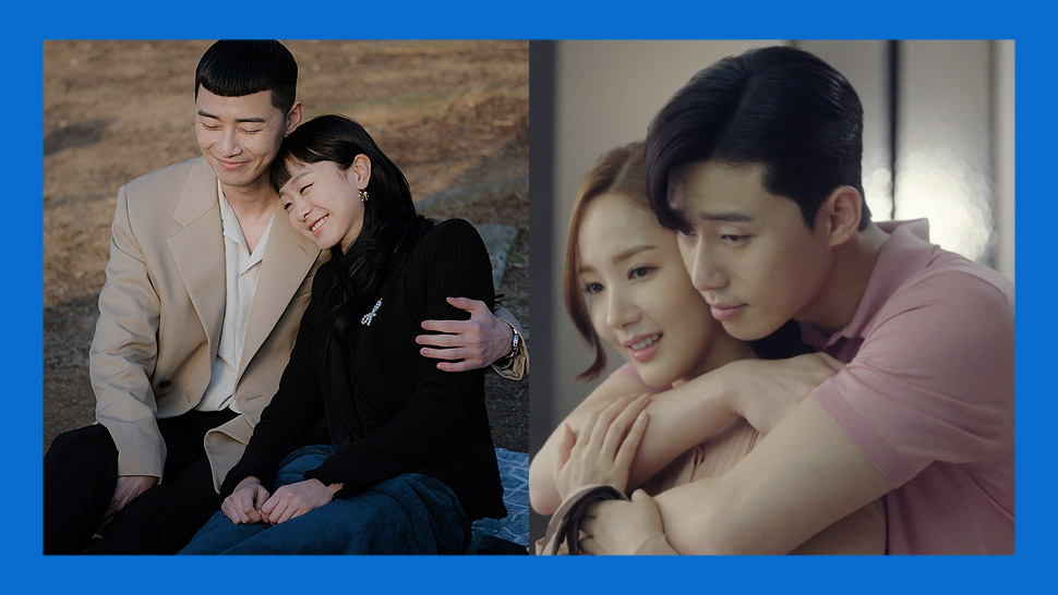 Meet All Of Park Seo Joon's K-Drama Leading Ladies