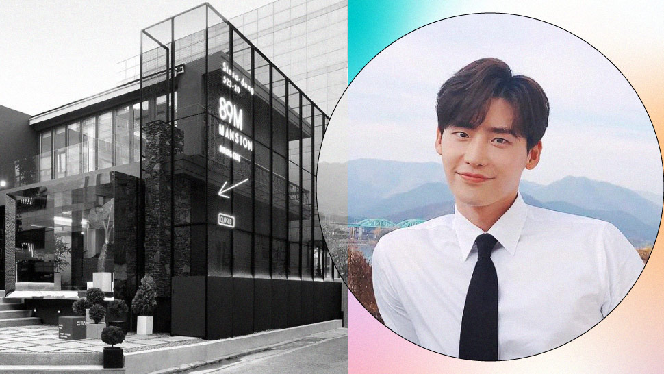 Lee Jong Suk Will Be Closing His Cafe on His Birthday