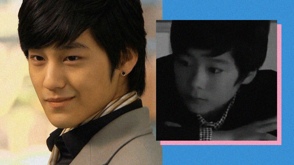 Did You Know? the Younger Version of Kim Bum in 'Boys Over Flowers' Is a K-Pop Idol Now