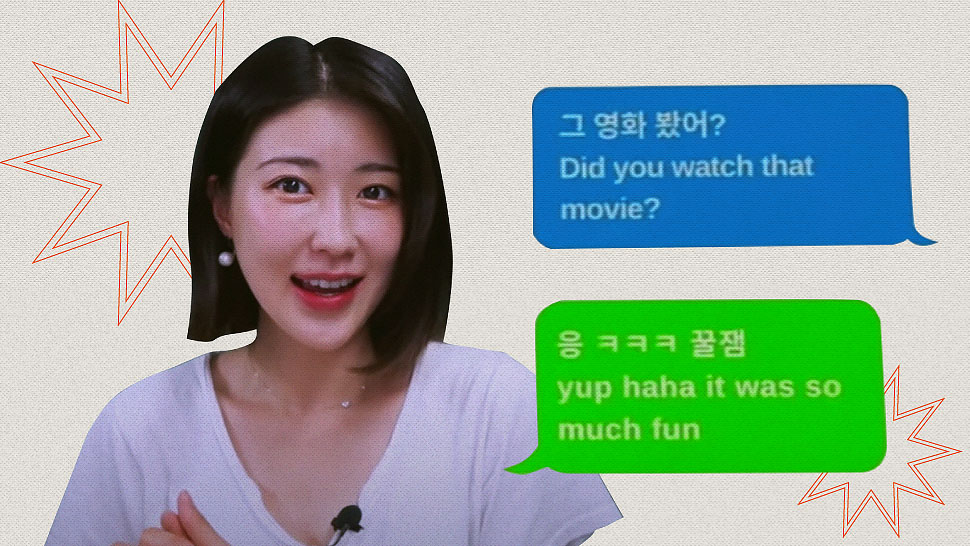These YouTube Channels Will Help You Learn Korean for ~Free~