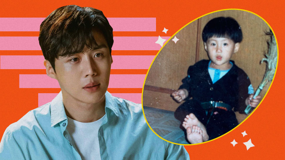 So Cute, Check Out These Childhood Pics of the 'Start-Up' Cast